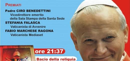 manifesto_reliquia_premio