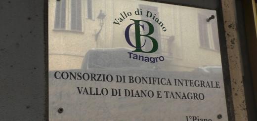 FOTO CONSORZIO DI BONIFICA VALLO DI DIANO TANAGRO SALA (1)