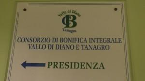 FOTO CONSORZIO DI BONIFICA VALLO DI DIANO TANAGRO SALA (4)