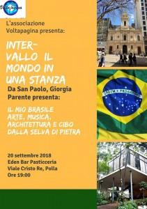 inter-vallo